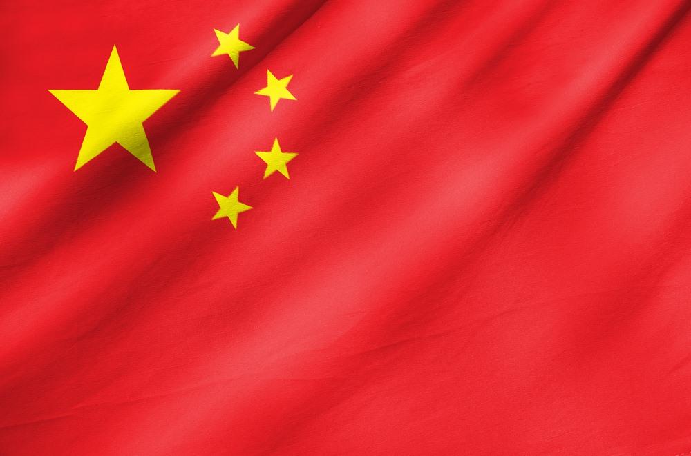 Announcement (Mandarin)
